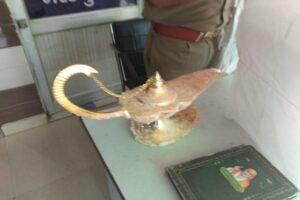 Lampu Aladin